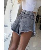Разкроени дънкови панталонки Grey